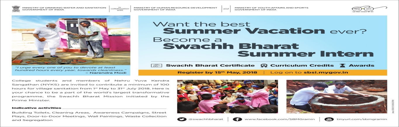 swachh bharat summer internship9th may