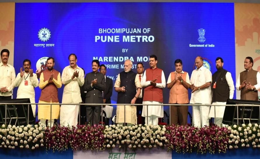 Bhoomipujan of Pune Metro